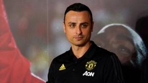 Може ли Бербатов да стане спортен директор на Манчестър Юнайтед?