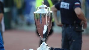 Три елитни отбора отпаднаха от Купата на България - всички осминафиналисти