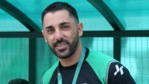 Треньорът на Ботев: Стояхме добре срещу един от добрите отбори