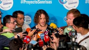 Пуйол не иска да се завърне в Барселона