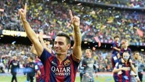 Ако Чави поеме Барселона, Стърлинг ще е негов приоритет за атаката
