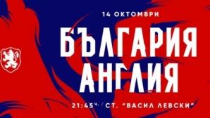 УЕФА похвали работата на Българския футболен съюз