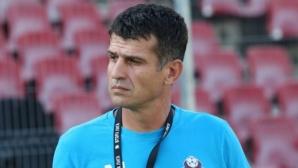 Фугата: Чакаме грешки на ЦСКА