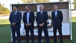 БФС със специален подарък за 100 години футбол в Горна Оряховица