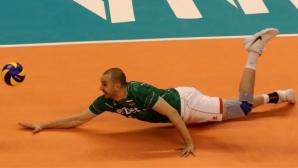 Георги Братоев: Готов съм да играя!