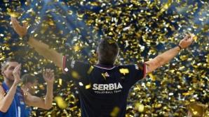 """Слободан Ковач изведе Сърбия до златото в Европа, след като пое """"плавите"""" само преди месец"""