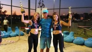 България със сребро на Балканиадата по плажен волейбол в Турция