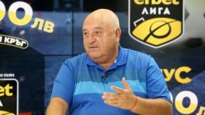 Венци Стефанов: Падна ни се тежък противник, някой журналист-интелектуалец ни е сложил тире