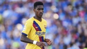 Барселона остана без леви бекове за сблъсъка с Интер