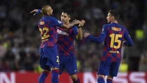 Барселона подобри рекорд на Реал Мадрид