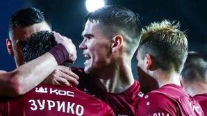 Рубин с първа победа от 6 мача (видео)