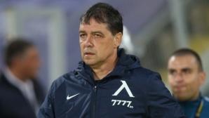 Петър Хубчев определи групата на Левски за дербито с Лудогорец