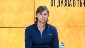 Георги Славчев: Това, което се прави в Левски, ми дава повод за оптимизъм
