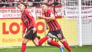Късен автогол спря Дортмунд и зарадва Фрайбург
