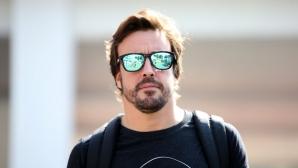 Проблеми за Фернандо Алонсо на старта на рали Мароко