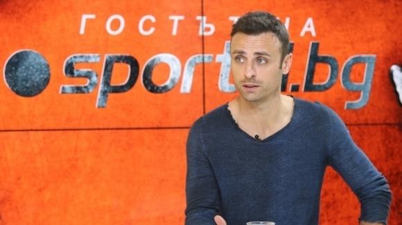 Бербатов с младите надежди на ЦСКА-София в Барселона