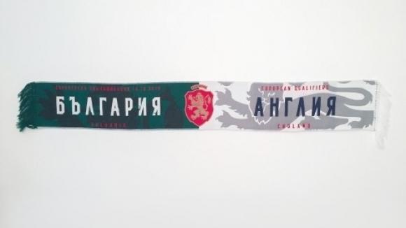 Пуснаха специален шал за България - Англия
