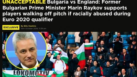 Шок! На Острова твърдят, че нашият посланик подкрепя своеволията на англичаните срещу България - цитират го