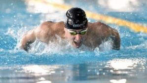 Миладинов тренира за четири дисциплини за Европейското