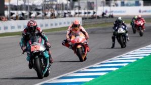 Роси: Yamaha на всяка цена трябва да задържи Куартараро