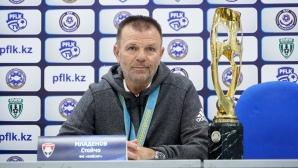 Стойчо Младенов: Никой не ме е търсил от ЦСКА, оставам в Казахстан
