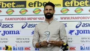 Звездата на Локо Пд: България е на светлинни години от това, което трябва да бъде, приключваме след третия мач (видео)
