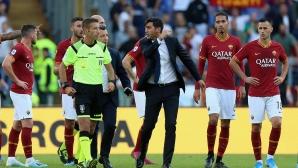 Треньорът на Рома отнесе наказание от два мача