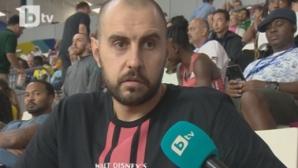 Валентин Братоев: Уважаващият себе си треньор ще си подаде оставката