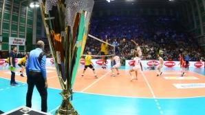 Кой ще бъде първият български волейболист, който ще спечели зелен картон?