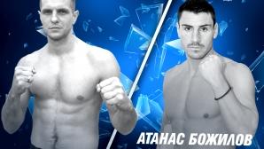 Атанас Божилов излиза срещу майстор на спорта от Беларус на SENSHI