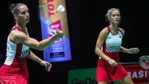 Сестри Стоеви се класираха за четвъртфиналите в Холандия