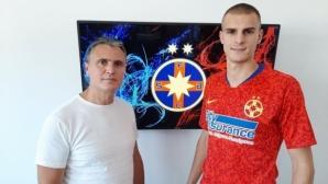 Чорбаджийски изненадан, че получил червен картон за удар с лакът