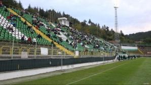 Строг контрол за мача между Пирин и ЦСКА-София