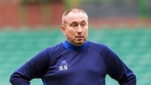 Спрягат Станимир Стоилов за треньор на полски гранд