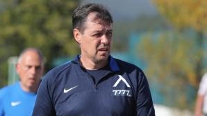 Хубчев: Малко съм разочарован, видях няколко футболисти, на които трудно ще разчитам