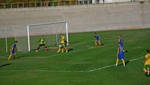 Свиленград с нов успех в Трета лига