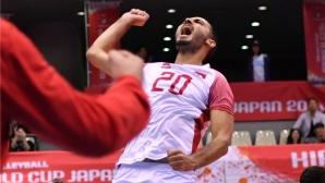 Тунис с първа победа на Световната купа! Удари Египет в дербито на Африка (видео + снимки)