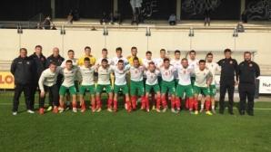 България U19 с успех над регионална селекция в Германия