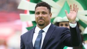 Роналдо: Никога не съм искал да напусна Интер