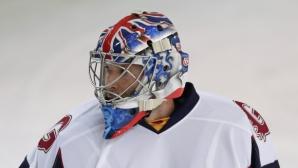 Петер Чех дебютира с победа в хокея (галерия)