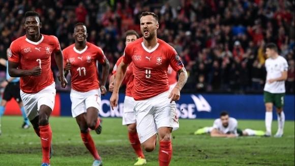 Швейцария направи голяма крачка към еврофиналите (видео)