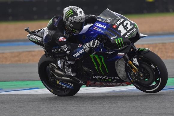 Yamaha начело в първата тренировка от MotoGP в Япония