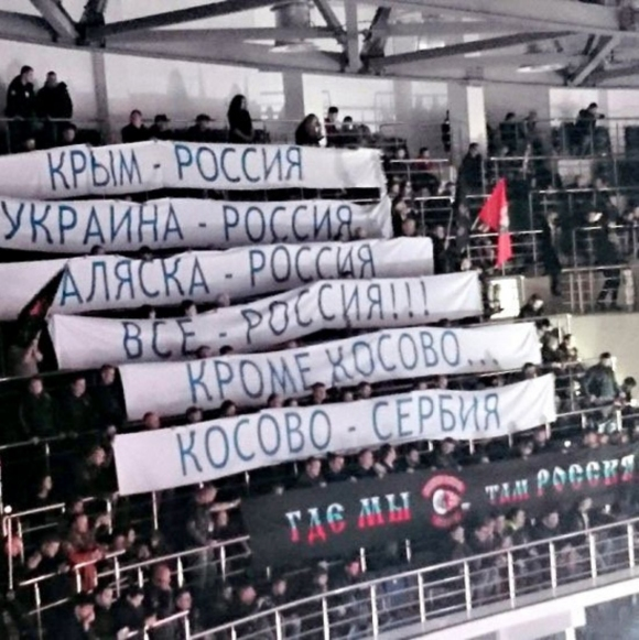 УЕФА разделя отборите от Русия и Косово в евротурнирите