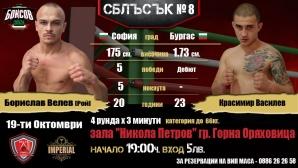 Шампионско дерби на Боксов сблъсък 3