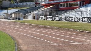 Леката атлетика в Горна Оряховица умира