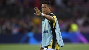 Алексис Санчес може да не играе до края на годината