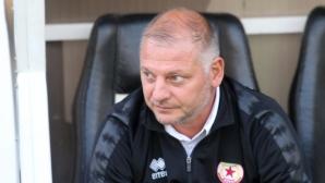 Треньорът на ЦСКА 1948: Стоичков е истински мъж, гордея се с приятелството ни