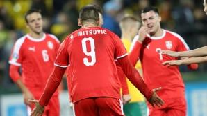 Сърбия остана в играта за Евро 2020