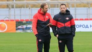 Доменико Тедеско е новият старши треньор на Спартак (Москва)