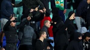 Английска телевизия показа защо мачът на два пъти беше прекъсван (видео)